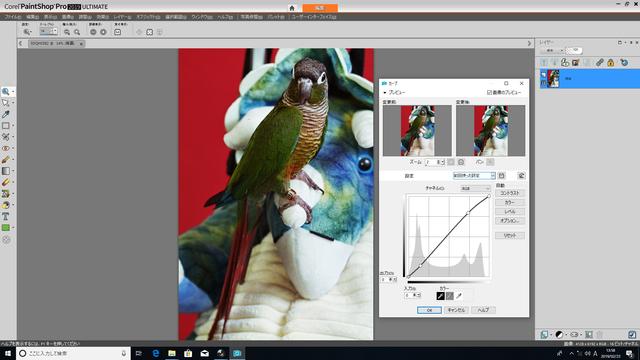 PSP_インターフェイス01.jpg