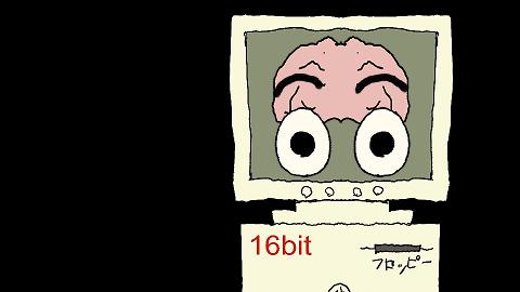 偽物コボウシつづきのつづき - フレーム 391.png