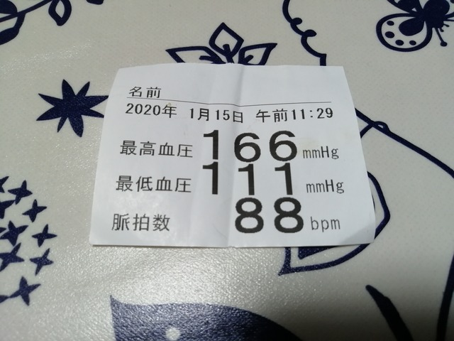 IMG_20200115_174152.jpg