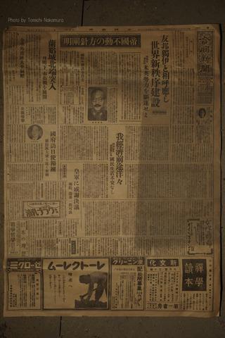 PK_19647.jpg